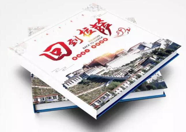 百余个唯美清新旅游相册名称大全,你的旅游相册做好了吗?