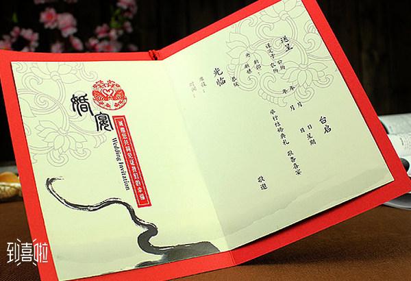 结婚微信通知书这样写,简单又明了! 微信出书,微信书,订制书,微博书,朋友圈成书,微信成书,时光书,宝贝成长书,游记出书,个人出书,照片书,打印照片,紫象出书,紫象微信书